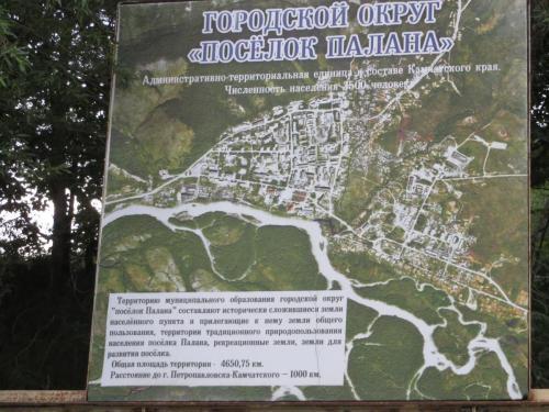 И карта