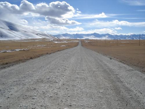 Дорога, упирающаяся в китайскую границу